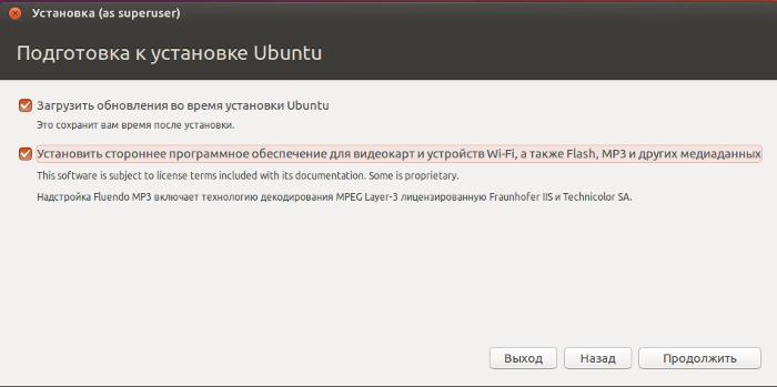 02 Установка Ubuntu 16.04