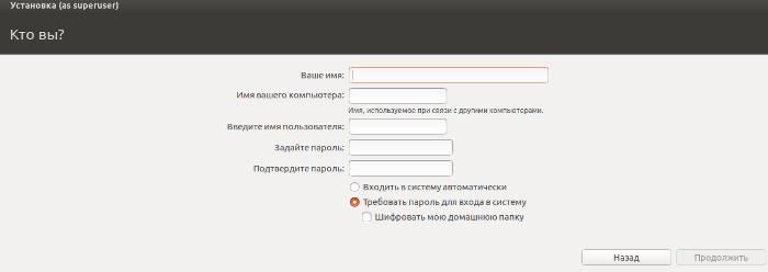 06 Установка Ubuntu 16.04