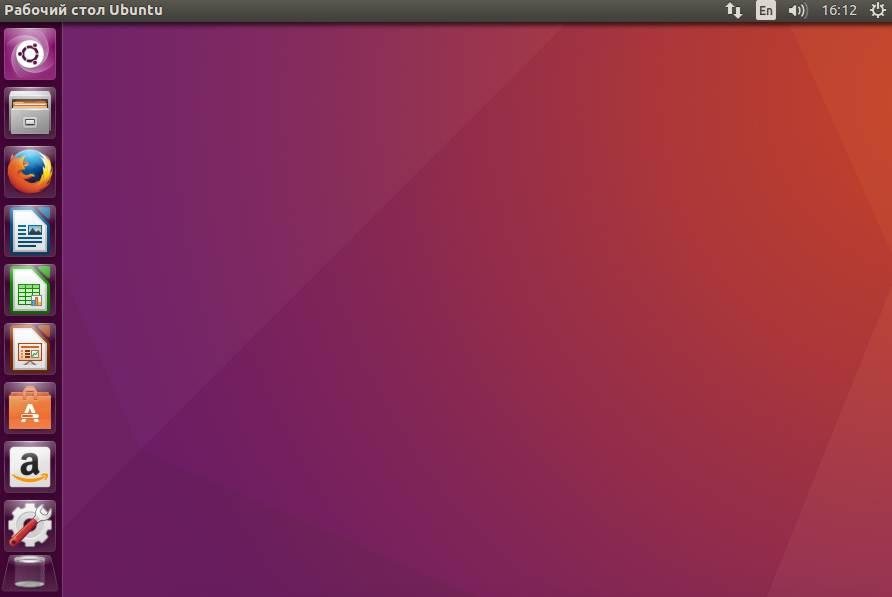 09 Установка Ubuntu 16.04