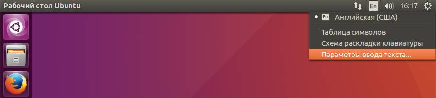 10 Установка Ubuntu 16.04